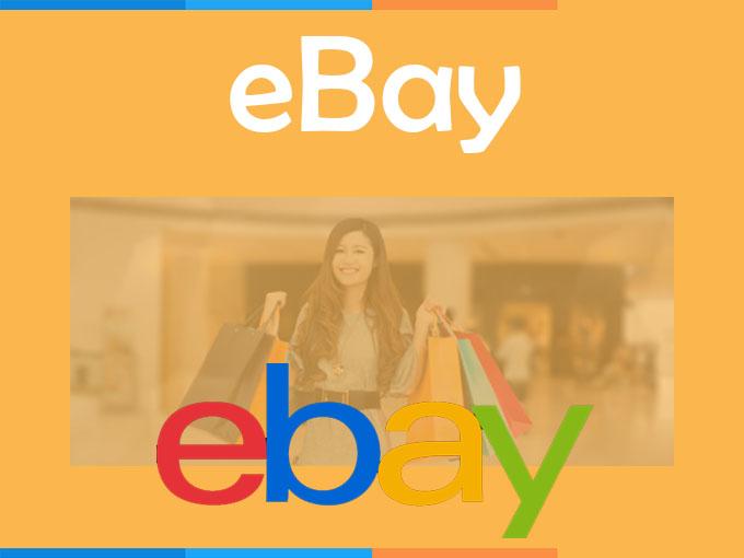 Faça suas compras online com eBay